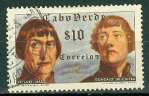 Cape Verde - Scott 278