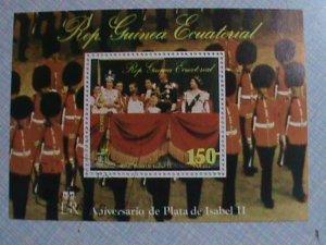 REPUBLIC OF GUINEA EQUATORIAL: CORONATION OF QUEENS ELIZABETH II S/S