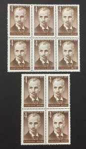 Russia 1973 #4065,Wholesale lot of 10, Nikolai Bauman, MNH, CV $5.