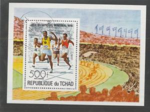 CHAD SOUVENIR SHEET Sc# C190 Used VF / 1976 Olympic Games Track - FOS59