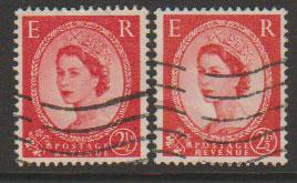 Great Britain SG 544 and 544b  Type I and Type II printings