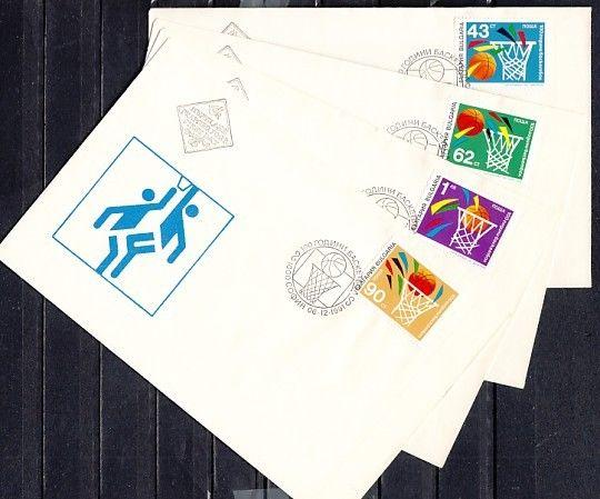 Bulgaria, Scott cat. 3652-3655. Basketball issue. 4 First day covers.