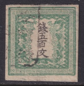 1871 Japan Dragons 500m issue plate I Used Sc# 4b CV $1,400.00