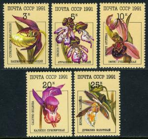 Russia MNH 5994-8 Orchids SCV 1.80