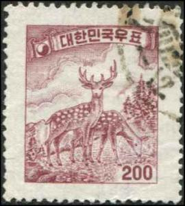 Korea SC# 238 Sika Deer 200h Used