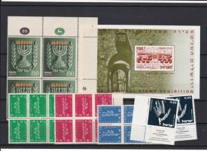 Israel Mint Never Hinged Stamps ref R 19372