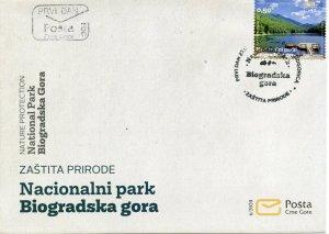 Montenegro Nature Stamps 2020 FDC National Parks Biogradska Gora Lakes 1v Set