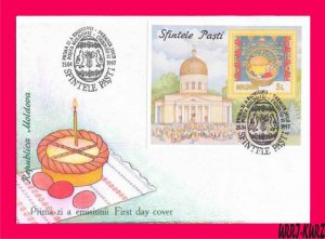 MOLDOVA 1997 Religion Holiday Easter Architecture Cathedral Church Sc231 FDC