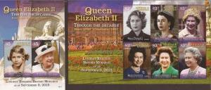 Antigua - 2015 Queen Elizabeth II - 6 Stamp Sheet + S/S #3298-9