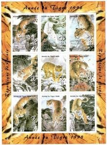 Guinea 1998 YEAR OF THE TIGER Sheet Perforated Mint (NH)