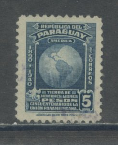 Paraguay 376  Used
