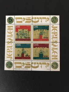 Israel 1972 #491a S/S, MNH, CV $2.50