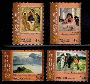 Russia Scott 6964-6967 MNH** Tretyakov  Museum Paintings