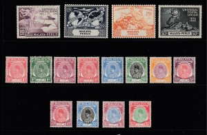 Perlis (Malaysia) small mint lot from late 1940's -early 50's