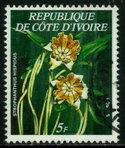 Ivory Coast #447A Used Stamp - Flowers (b)