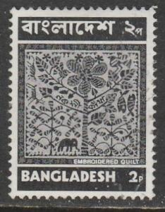 Bangladesh  1973  Scott No. 42 (O)