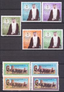 SAUDI ARABIA 2 COMPLETE SET KING ABDUL AZIZ  ALSAUD  KING ABDULLAH  ALSAUD MNH