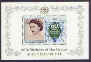 British Virgin Islands 1986 Queen\'s 60th Birthday 12c in...