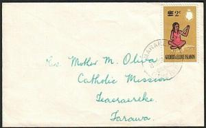 GILBERT & ELLICE IS 1968 cover ex MARAKEI local 2c rate to Tarawa..........75654