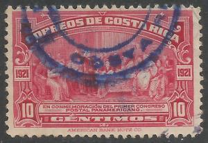 COSTA RICA 123 VFU COLUMBUS X850-5