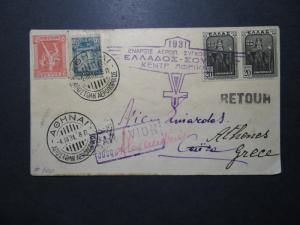 Greece 1931 Scarce Airmail Cover to Greece to Alexandria / Return - Z11919