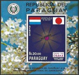 1970 Paraguay Osaka Exhibition, Flowers, Badges Sheet MUESTRA VF/MNH! LOOK!