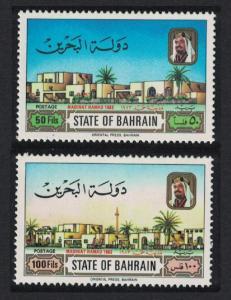 Bahrain Opening of Madinat Hamad New Town 2v SG#304-305
