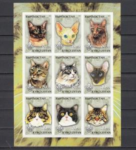 Kyrgyzstan, 2001 Russian Local issue. Various Domesticated Cats, IMPERF sheet.