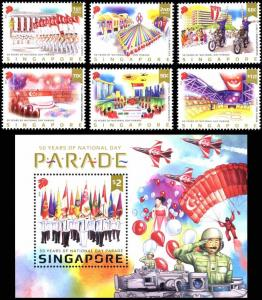 Singapore 2016 50 Years National Day Parade 6v+SS flag parachute tank police