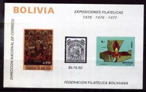 BOLIVIA 1974 STAMP ON STAMP,ORCHID,ART S/SHEET YV 27 Mi BL 41 ,MNH