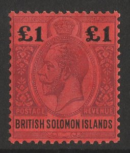 SOLOMON ISLANDS : 1914 KGV £1, top value. Superb fresh MNH **