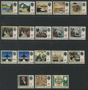 Seychelles QEII 1969 definitive set mint o.g. hinged