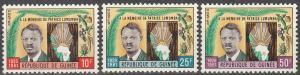 Guinea #229-31  MNH F-VF (V705)