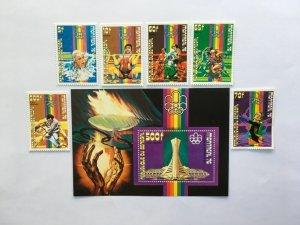 SENEGAL. SUMMER 1976 OLYMPICS GAMES