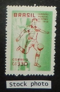 Brazil 887. 1959 World Soccer Championships, NH