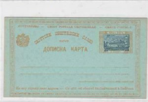 Montenegro early carte postale   stamps card ref R20039