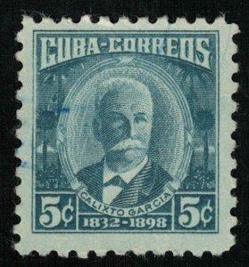 Calixto Garcia, 5 cents, Cuba (Т-6119)