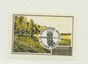 Russia Scott #4334, Conservation of Plants Issue From 1975 - Free U.S. Shippi...