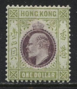 Hong Kong KEVII 1904 $1 olive green & lilac mint o.g.