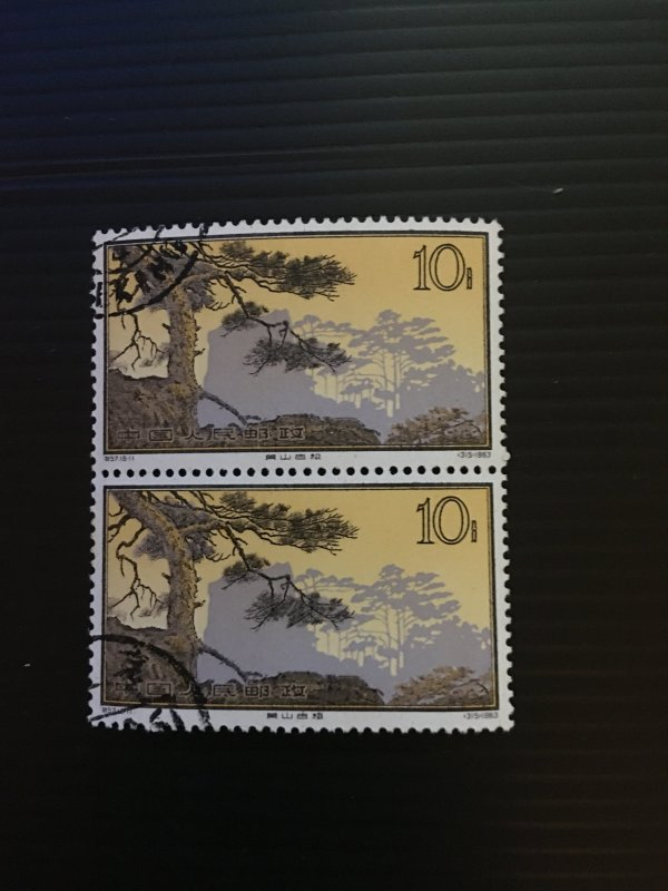1963 China stamp BLOCK, CTO, HUANG MOUNTAIN, Genuine, RARE, List #732
