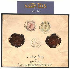MS1349 1894 Austria BOHEMIA INSURED MAIL Stationery *Prague* Cover Switzerland