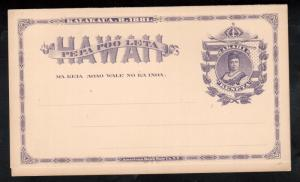 Hawaii #UY1 Very Fine Mint Paid Reply Postal Card Complete