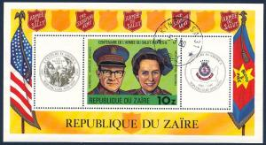Zaire 1980; Sc. # 968; O/Used Souvenir Sheet