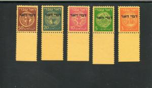 Israel Scott #J1-5 1st Postage Dues Full Set of Tabs MNH!!