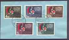 Maldive Islands 1964 Centenary of Red Cross set of 5 used...