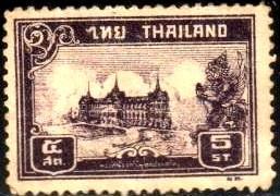 Chakri Palace, Bangkok, Thailand stamp SC#240 used