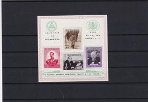 nicaragua mint never hinged imperf winston churchill  stamps sheet ref r11561