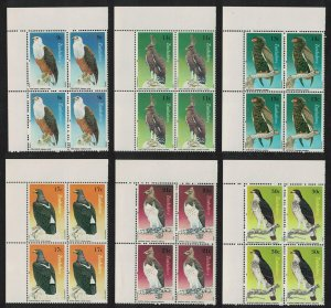 Zimbabwe Birds of Prey 6v NW Corner Blocks of 4 SG#647-652