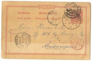 Seapost 1891 Ost Asiatische Hauptlinie d BAYERN  to Belgium