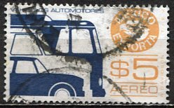 Mexico; 1975: Sc. # C497; O/Used Single Stamp